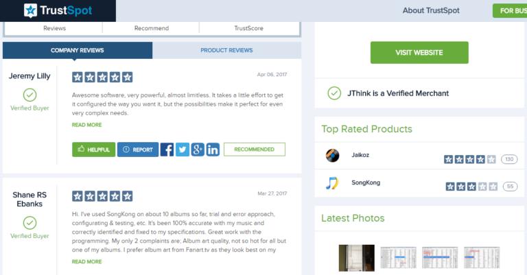 trustspot-pr-product-profile